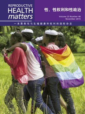 Sexuality, sexual rights and sexual politics