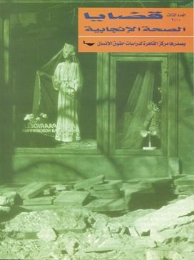 RHM Arabic 3