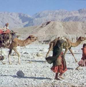 Ending Unsafe Abortion in the tribal areas of Balochistan, Pakistan