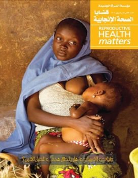 Maternal mortality: have we achieved the goal of safe pregnancy?