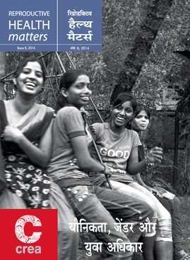 Sexuality, gender and young people's rights
